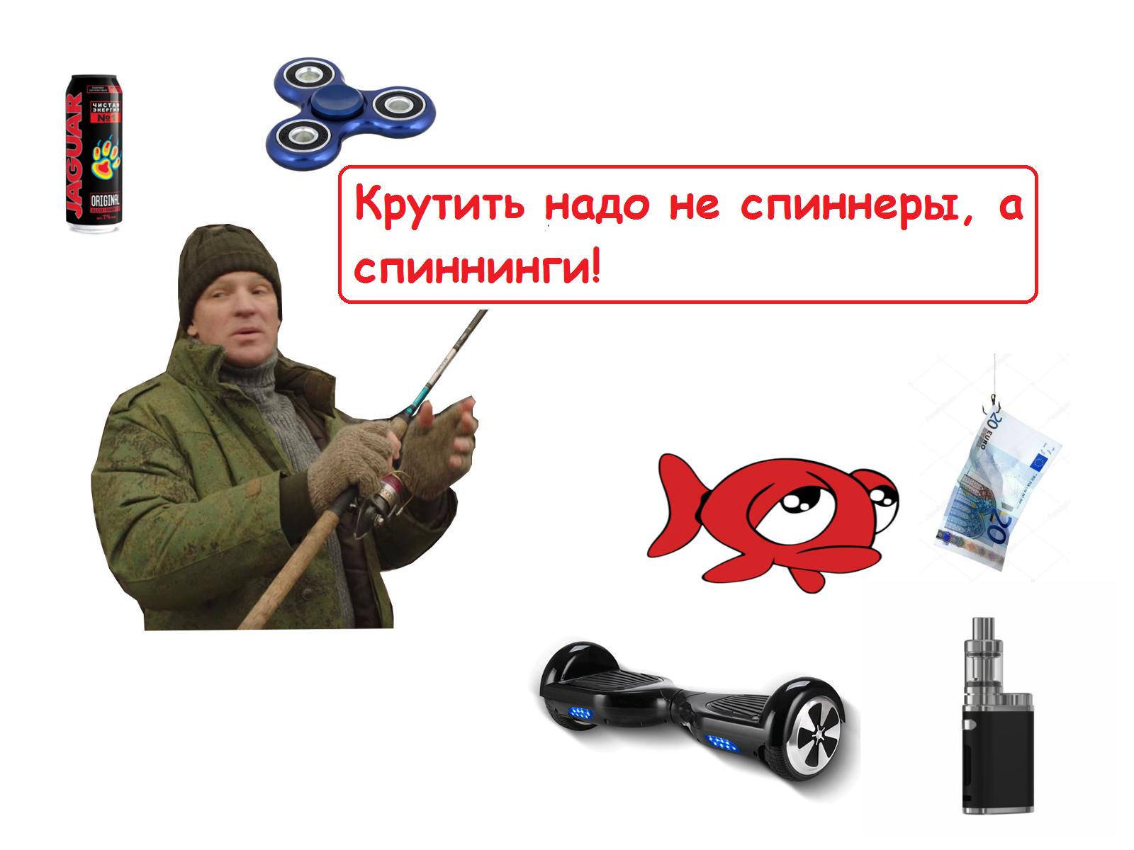Почему рыбалка не стала мейнстримом?