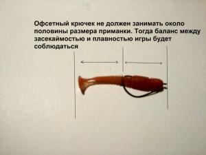 лайфхак виброхвос