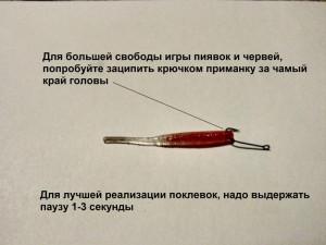 лайфхак червь