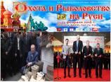 Выставка «Охота и рыболовство на Руси» была скучной? Жириновского заинтересовали только валенки!
