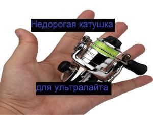 EMMROD-Mini100.jpg_640x640