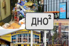 Петербургская рыболовная выставка 2019. Позор, или филиал Полюстровского рынка?